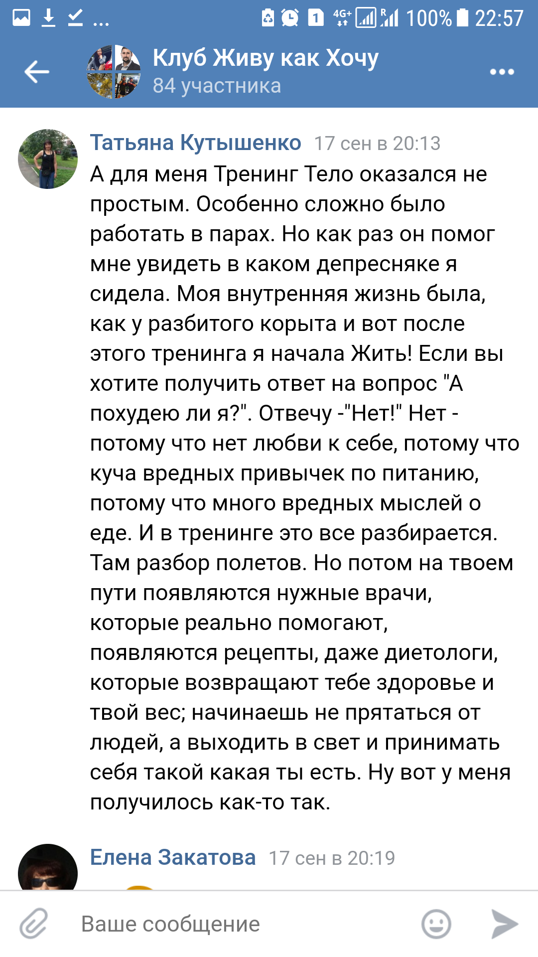 Screenshot_20181103-225701