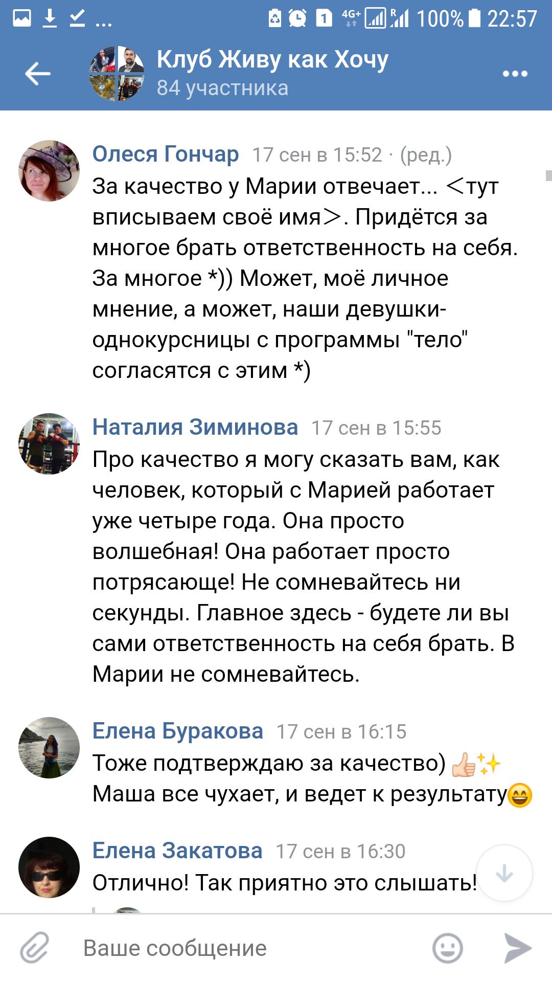 Screenshot_20181103-225729