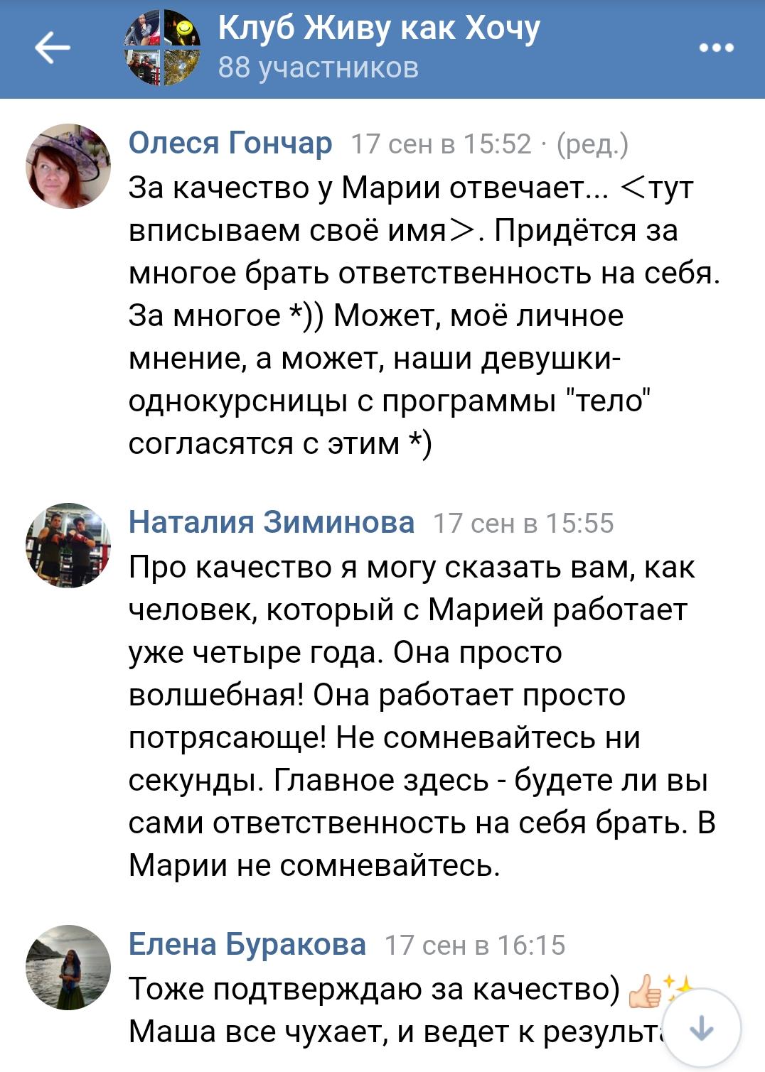 Screenshot_20181122-151959